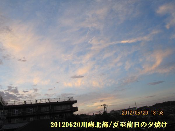 2012geshi03