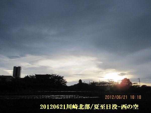 2012geshi07
