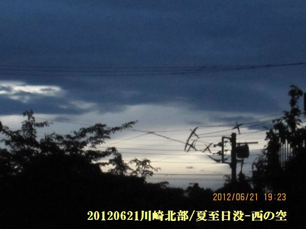 2012geshi09