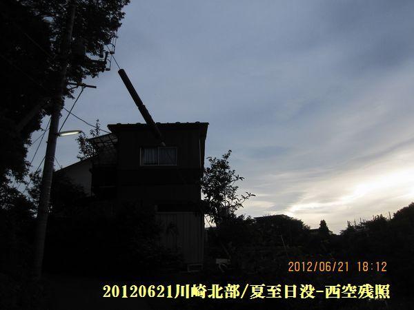2012geshi10
