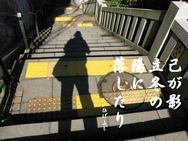 enoshima21