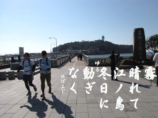 enoshima22