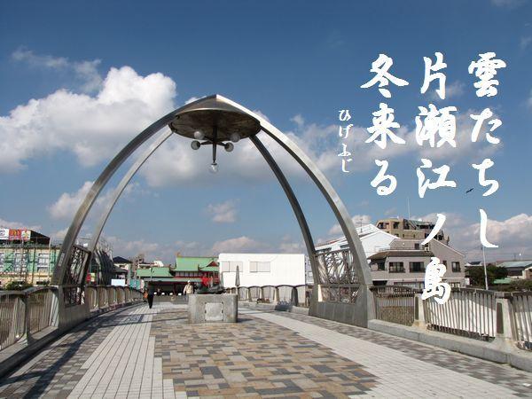 enoshima23