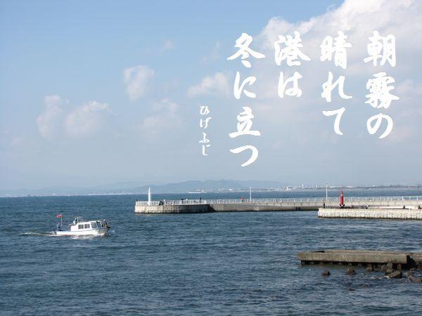 enoshima24