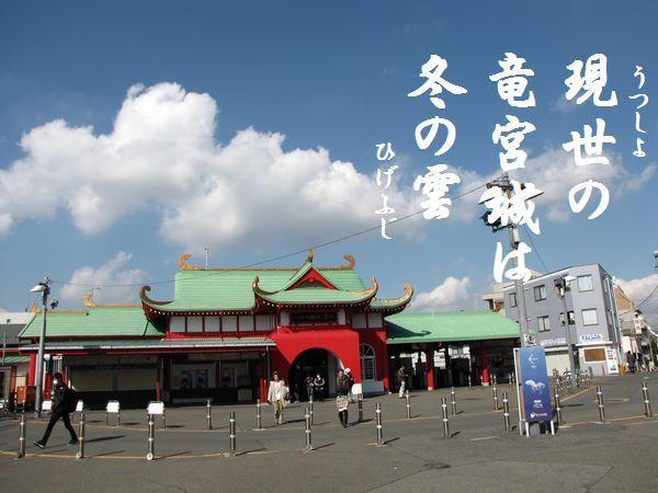 enoshima27