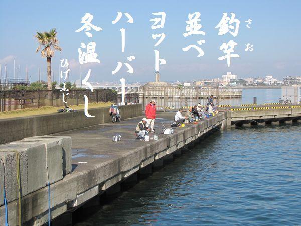 enoshima30