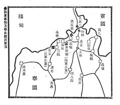 中国語作品で読む 黄金の三角地帯とタイ北部 柏楊 金三角辺区荒城 難民集落地図