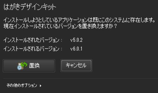 hagaki-dezain-kitto-1.jpg