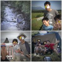 夏休み2012