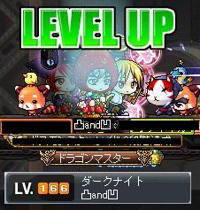 凸and凹166lv