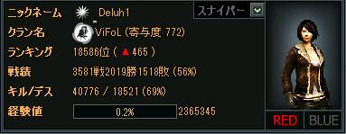 bf843233f54d13c08f6b320cf7c2d8f9.png