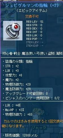 Maple120511_203611.jpg