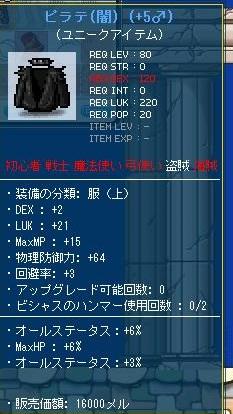 Maple120609_230143.jpg
