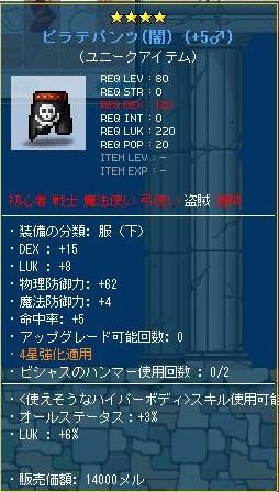 Maple120609_230146.jpg