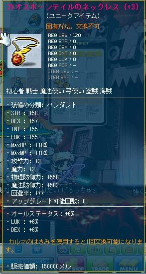 Maple121021_140314.jpg