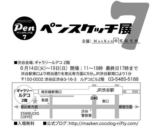 pen map