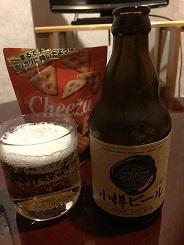 ご当地ビール