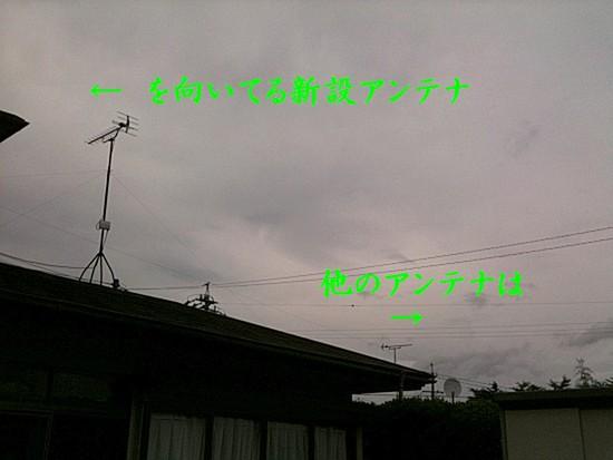 sigoto_110730_03+.jpg