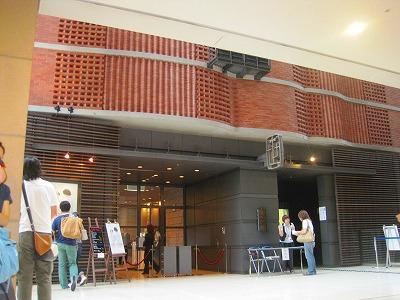 世田谷パブリックシアター01