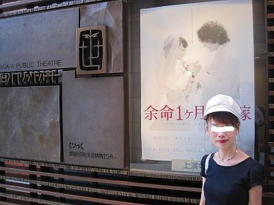 世田谷パブリックシアター02