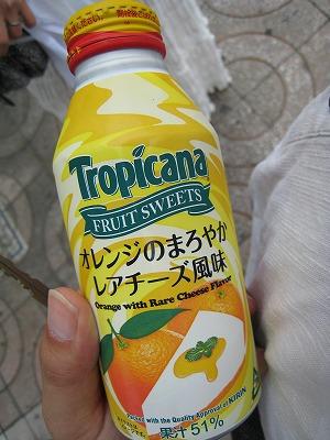 トロピカーナ オレンジのまろやかレアチーズ風味