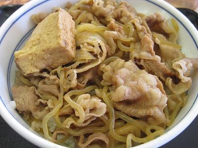 牛鍋丼02