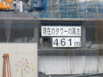東京スカイツリー04