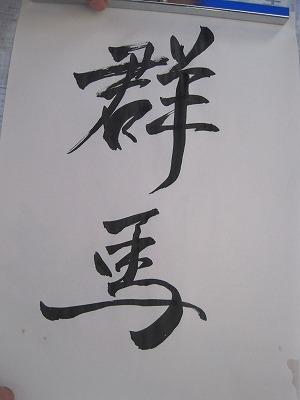 ベトナムフェスティバル 書道02