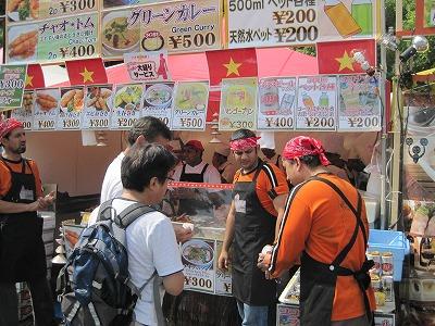 ベトナムフェスティバル2010