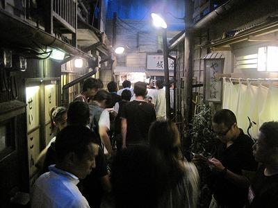 新横浜ラーメン博物館02