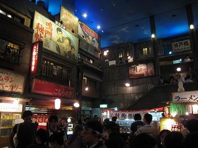 新横浜ラーメン博物館04