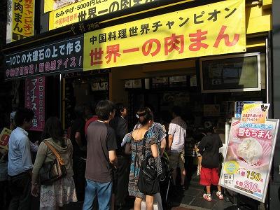 横浜中華街05