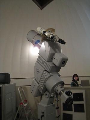 公開天文台
