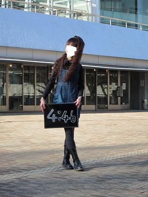美人時計03