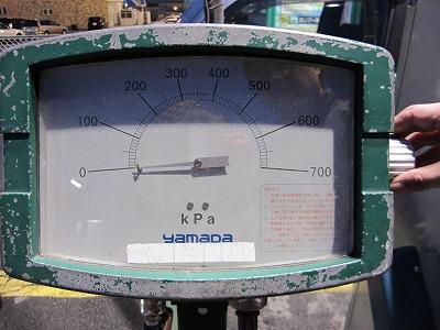 空気圧調整