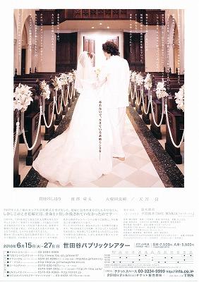余命一か月の花嫁02