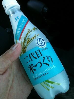二代目米づくり