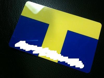 T-ポイントカード