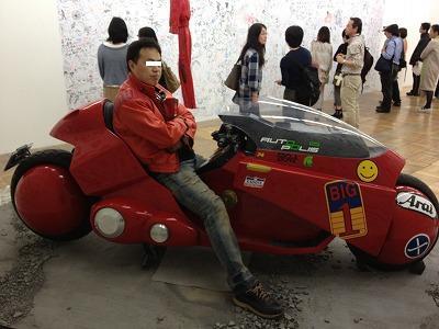 金田のバイク AKIRA