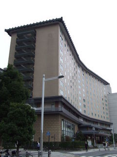 450px-Capitol_Tokyu_Hotel.jpg
