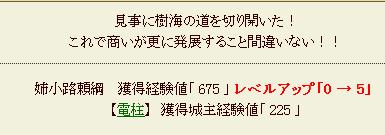 hikyou.jpg