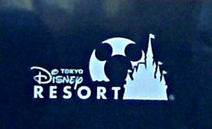 TDRロゴ