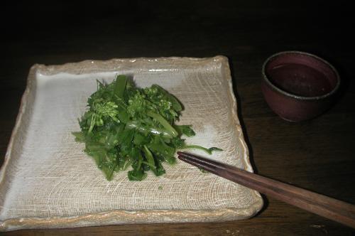 wasabi ohitashi