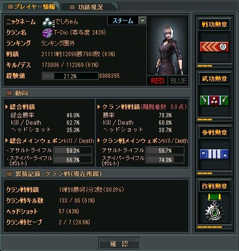 ScreenShot_642.jpg