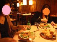 最後の晩餐!
