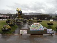 2012年4月22日まんのう公園
