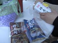徳島の棒寿司