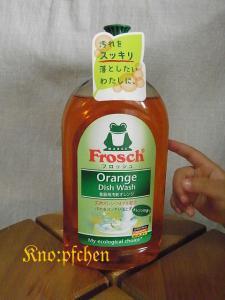 FroschOrange