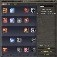 20141005-04.jpg