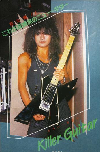 1987 Killer